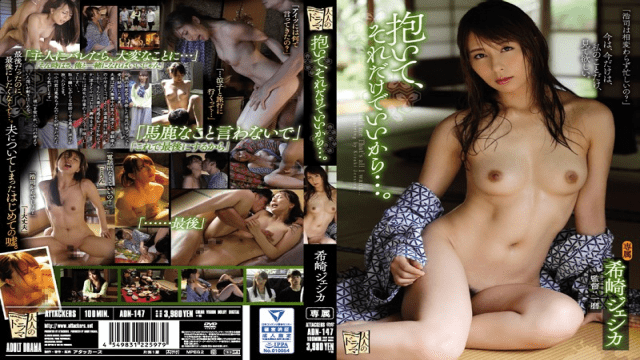 Attackers ADN-147 Jessica Kizaki Jav Movie Embrace And Just Do It - Jav HD Videos