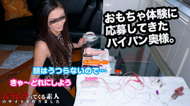 Muramura 103014_149 Rika - Japanese 21+ Videos - Jav HD Videos