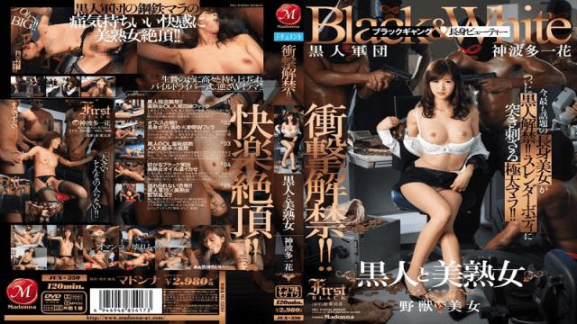 Madonna JUX-350 Ichika Kamihata Hata Ichihana Blacks And Shock Mature Goddess Ban Beautiful - Jav HD Videos