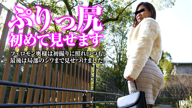 Pacopacomama 100416_176 - Maki Kimoto - Asian Porn Movies - Jav HD Videos