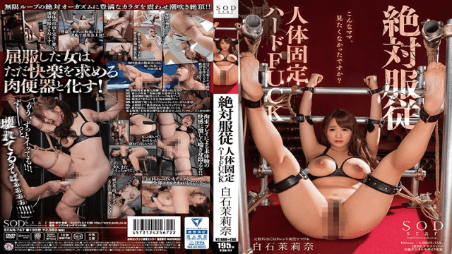 SOD Create STAR-747 Marina Shiraishi Total Obedience Strapped Down Hard Fucks - Jav HD Videos