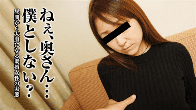 Pacopacomama 020818_219 Aiko Aikawa Jav HD Negotiable Gagi 25 No Small Face Beauty - Jav HD Videos