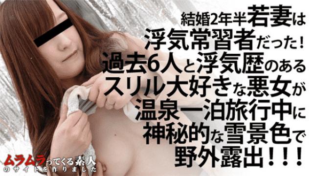 Muramura 030316_360 Hot spring tour snow scene outdoor exposure Tachibana Reika - Jav HD Videos