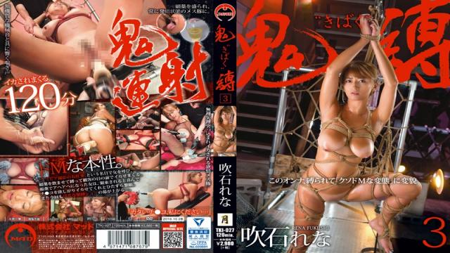 Mad AV tki-027 Rena Fukiishi Bound and Bursting - Jav HD Videos