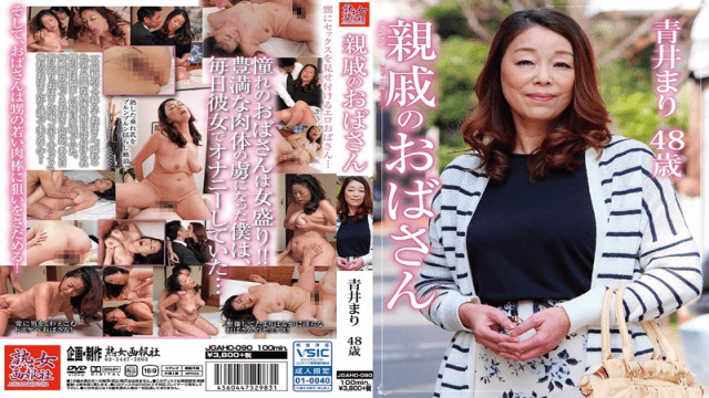 JukujoGahousha JGAHO-090 Mari Aoi Relatives Aunt - Jav HD Videos