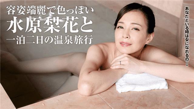 Pacopacomama 010118_196 Suwon Ewha Jav Watch Exposure Hot Spring Adultery Travel 36 - Jav HD Videos