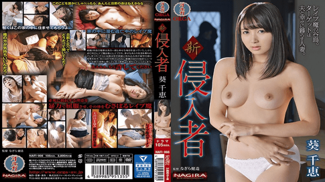 Orga NAFI-008 New Intruder Chie Aoi - Jav HD Videos