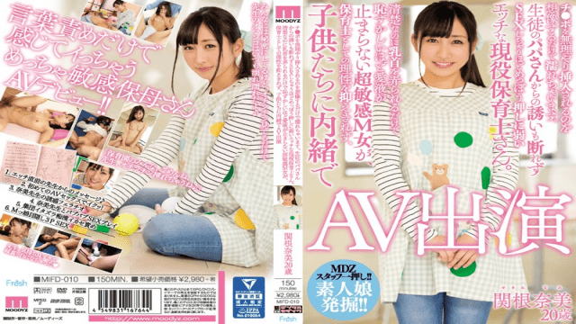 Jav Videos MOODYZ MIFD-010 It Is Wet With Only Imagine From Being Forcibly Inserted Into The Switch