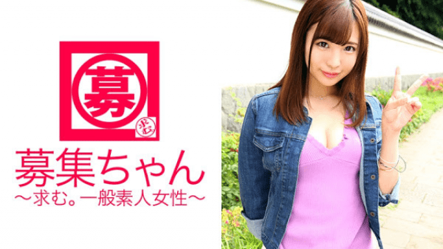 ARA 261ARA-197 Aya came to the age of beauty club age! The reason for the application - Jav HD Videos