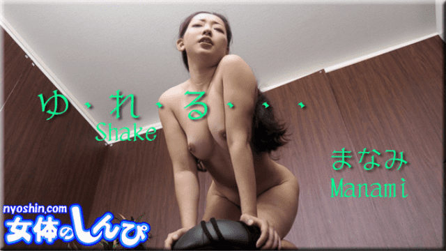 Nyoshin n1516 Machi Shimpe of a woman n 1516 Manami Shake - Jav HD Videos
