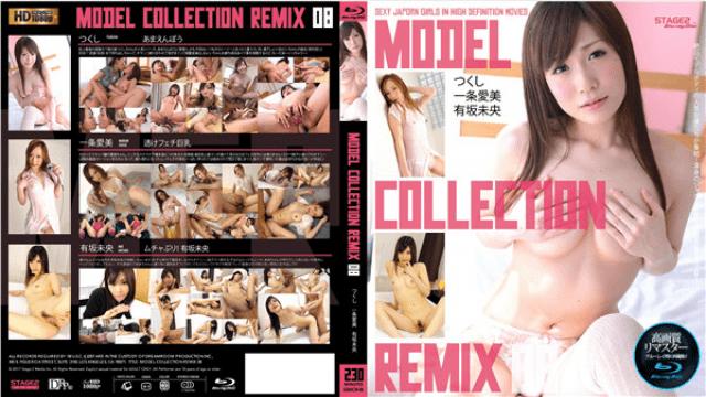 STAGE 2 MEDIA MCR-08 Part 1 Model Collection Remix 08  Tsukushi Manami Ichijo Mio Arisaka - Jav HD Videos