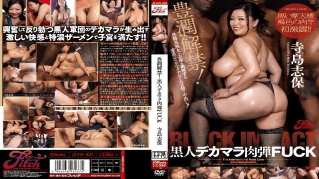 Fitch JUFD-425 Shiho Terashima Mellow Ban Black Dick The Human Bullet FUCK - Jav HD Videos