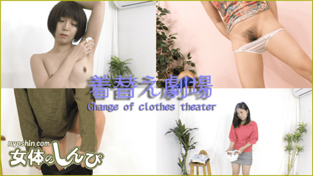 Nyoshin n1521 Shiny girls Shimpe changing clothes - Jav HD Videos