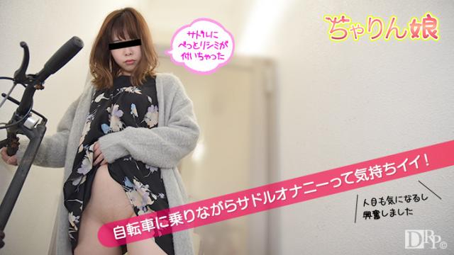 10Musume 082716_01 Reika Matsushita - Japanese 21+ Videos - Jav HD Videos