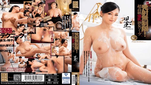 Tsumabana HZGD-066 Jav Streaming Launch Unlimited!Super Luxury Busty Milf Soap - Jav HD Videos