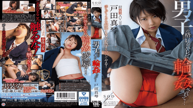FHD SODCreate STAR-918 Makoto Toda The Boys Appearance Is Gangbanged And Ballet - Jav HD Videos
