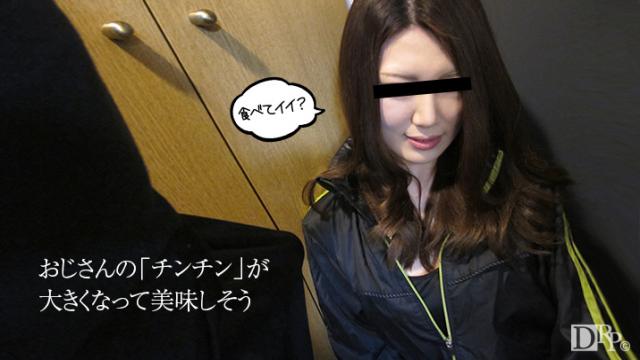 Japan Videos 10Musume 071616_01 Haruna Aoba - Japanese 18+ Videos