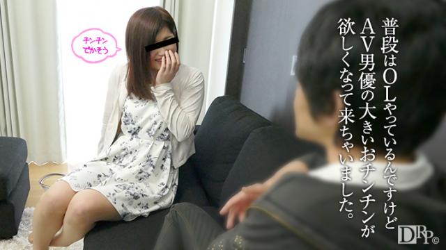 Japan Videos 10Musume 072316_01 Ryouka Sakurai - Asian Porn Movies