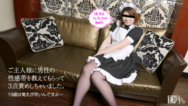 Japan Videos 10Musume 080216_01 Keiko Kurita - Japanese Adult Videos