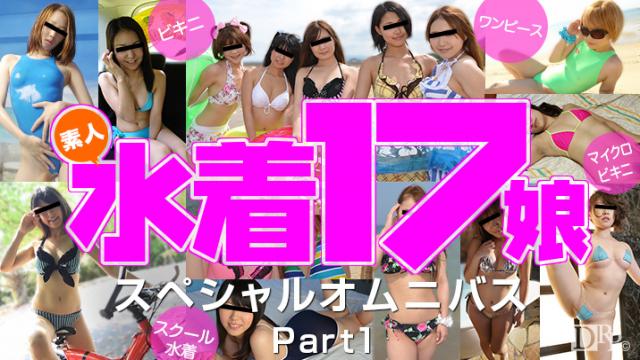 Japan Videos 10Musume 081616_01 Shiori Hatake Tomomi Ishida Keina Sumitomo Misaki Konoe Shiori Suzuki Serina Aoyama Minami Ishikawa - Asian 18+ Videos