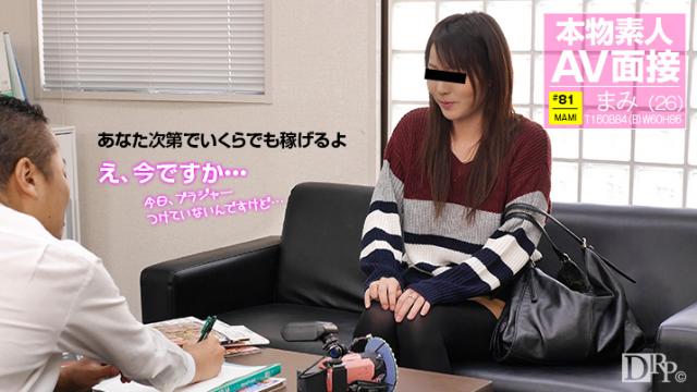 Japan Videos 10Musume 092116_01 Mami Yamada - Asian Sex Porn Tubes