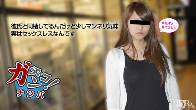 Japan Videos 10Musume 102916_01 Mina Adachi - Japanese 18+ Videos