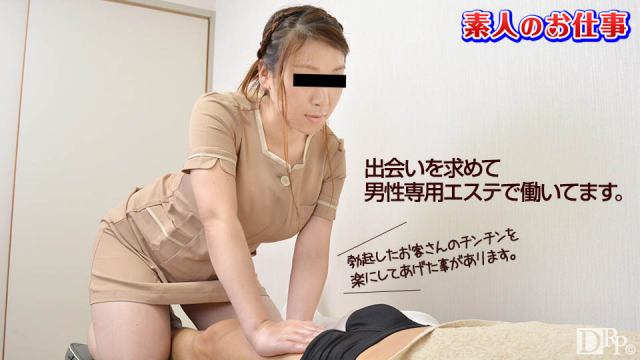 Japan Videos 10Musume 120316_01 Nanami - Asian Fucked Girls
