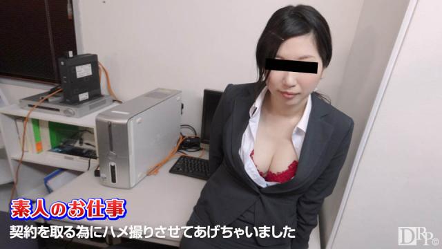 Japan Videos 10Musume 121316_01 Keiko Iga - Japanese 18+ Videos