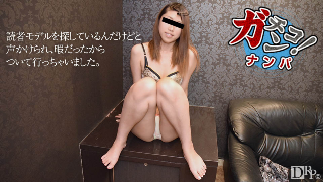 Japan Videos 10Musume 121416_01 Nao Shiina - Full Asian Porn Online