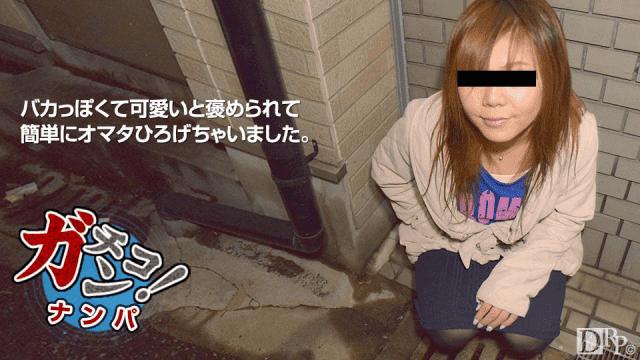 Japan Videos 10musume 122016_01 Megumi Oukubo Japanese Amateur Girls