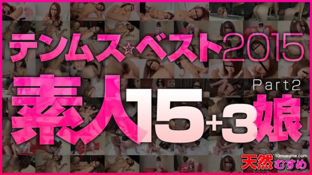 Japan Videos 10Musume 123115_01 Too many Jav Idols in this porn movie - Asian Fucking Streaming