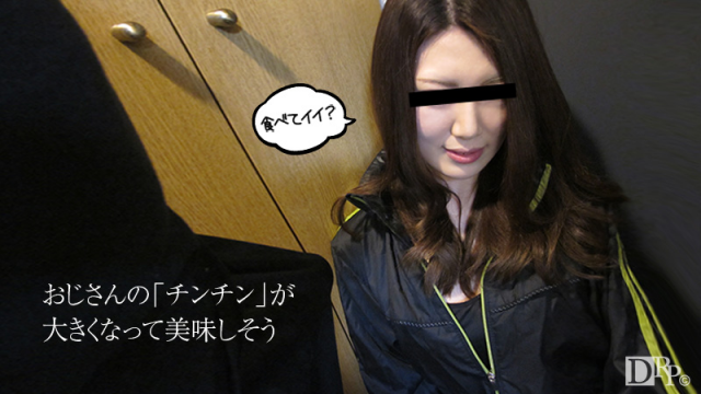 Japan Videos 10Musume Haruna Aoba - I rubbed the dick that erection to older sister of delivery lunch shop