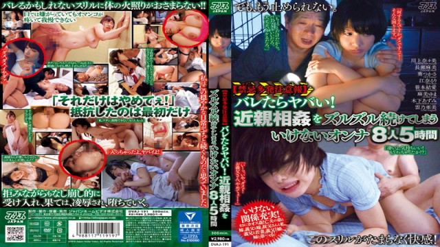 Alice Japan dvaj-191 CD2 Mami Nagase, Yuma Asami, Tsukasa Aoi, Nanami Kawakami, Azumi Kinoshita... - Jav HD Videos