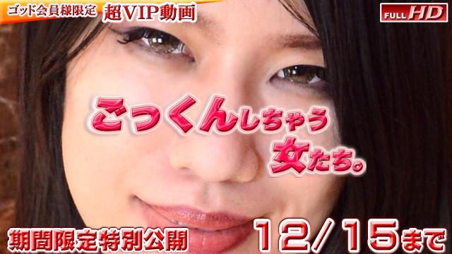 Gachinco gachig243 Ai - Jav Porn Streaming - Jav HD Videos
