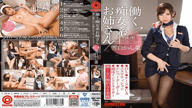 Prestige ABP-553 Kanna Yukishiro Hot Working Slut Vol 06 - Jav HD Videos