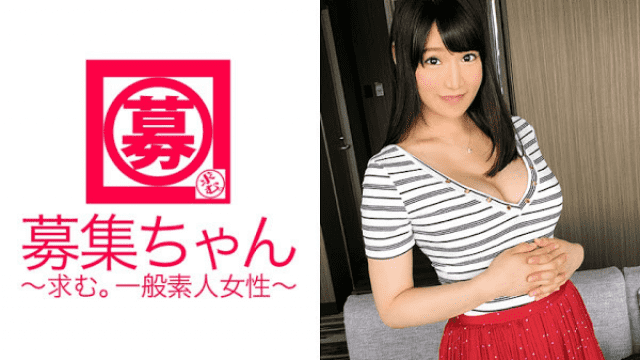 261ARA-211 Kasumi A beautiful girl who boldly shakes with chest growing when you jump. Masturbation starts in a moving car immediately - Jav HD Videos