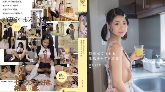 Minimum AV MUM-270 Tsumugi Sakura Is Segama Every Day.Libido There Too Baby Wife. Sakiryo Spinning - Jav HD Videos