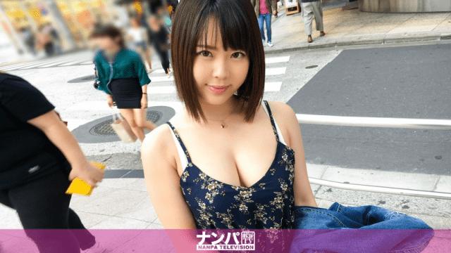 Nampa 200GANA-1526 Moe 20 years old University student