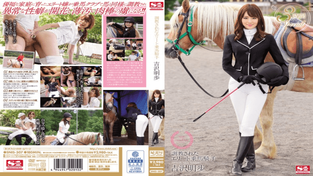 S1NO.1Style SNIS-507 Akiho Yoshizawa Torture Has Been Elite Riding Jockey