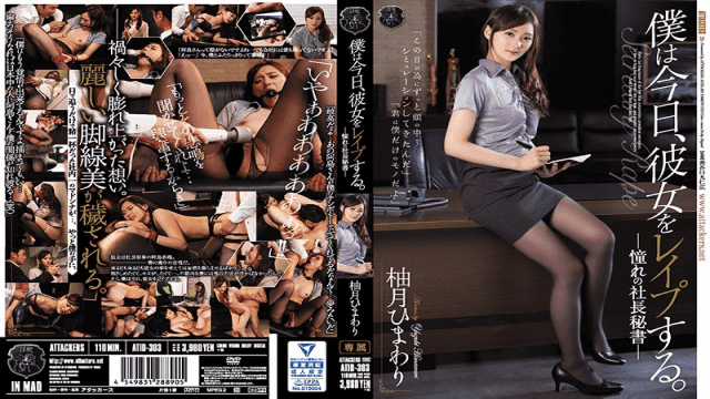 FHD Attackers ATID-303 Himawari Yuuzuki I Rape Her Today President Secretary Yuzu Sunflower - Jav HD Videos