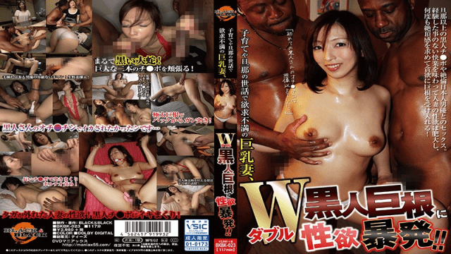 BLACK&BLACK BKBK-023 Busty Wife Frustrated With Caring For Mothers And Husband W Sexual Exploitation On Black Cock