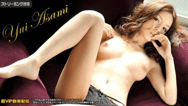 Caribbeancom 041112-991 Yui Asami Movie Sex Girl