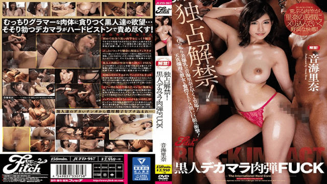 FHD Fitch JUFD-987 Exclusive Lifting Black Dekamara Meat Bullet FUCK Konohara