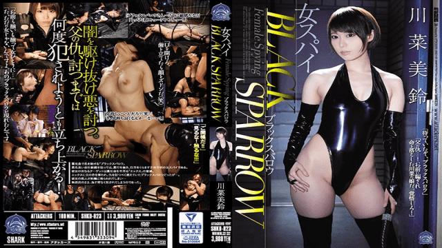 Attackers SHKD-823 Female Spy BLACK SPARROW Misaku Kawabata