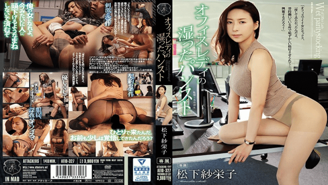 Attackers ATID-327 Office Lady's Moist Pantyhose Matsushita Saeko