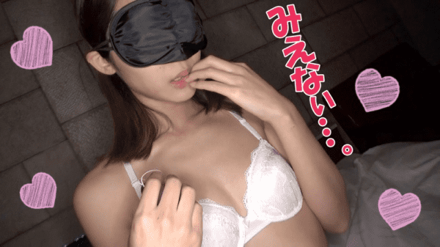 FC2 PPV 990223 Strongest slender beauty Nozomi Eye mask super alive ed ultra thin erotic Io sister super alive in eye mask Ma blame