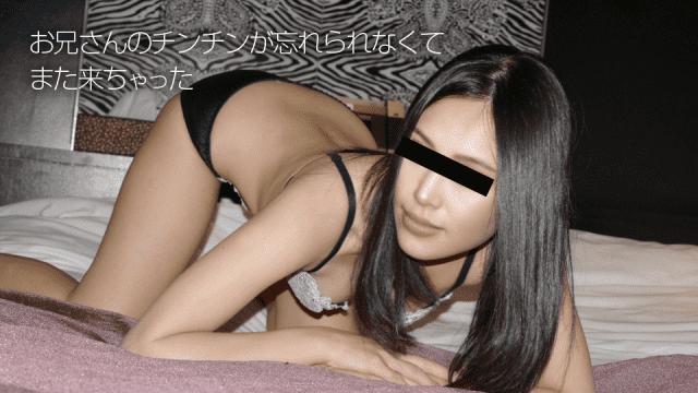 10Musume 120818_01 Minowa Tomomi Shiny amateur girl who was addicted to shooting