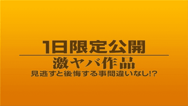 Japan Videos 1919 gogo 8686 Amateur work 1 day limited release Rubbing Yaba work 673