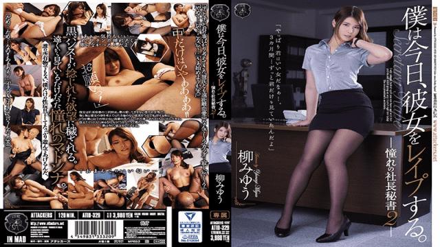 FHD Attackers ATID-329 Miyuu Yanagi I Rape Her Today. President Secretary Of Yearning 2