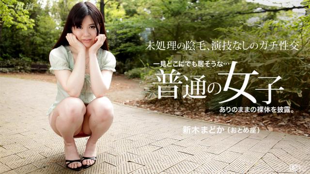 1Pondo 072215_119 - Madoka Araki - Asian Porn Online - Jav HD Videos
